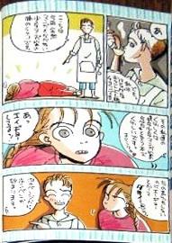 illusts_ohara_aoazarashi2