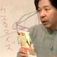 『日本戦後サブカルチャー史II』