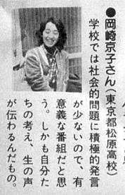 kyoko_kouichi