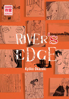 comics_19_river's_edge_f